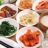 韓国料理エリムのおすすめポイント1