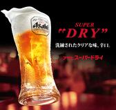 とりいちず 新横浜店のおすすめ料理3