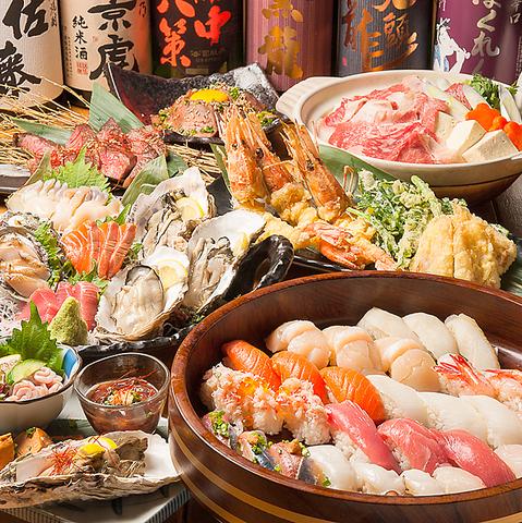 各種個室・宴会コース完備★北海道の新鮮な海鮮を思う存分楽しめます!