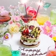 手作りのパンケーキ&誕生月カクテルでお祝い♪