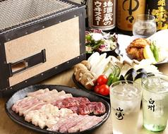 炭火 鳥 焼肉 しちりんや 堺筋本町店の写真
