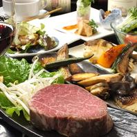 黒毛和牛ステーキなど、食材にこだわった各コース