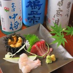 和食処 大ばんのおすすめ料理1