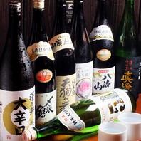 料理に合う日本酒を数多くお取り揃♪