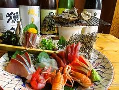 魚魚炉 沼津店の写真
