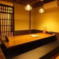 雰囲気の異なる個室が充実!人数に合わせてお席をご用意します。