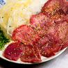 卸)神保町食肉センター 本店のおすすめポイント1