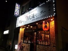 川崎肉流通センターの雰囲気1