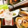 炭火焼鶏じろう 明石桜町店のおすすめポイント1