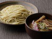 三ツ矢堂製麺 Luz湘南辻堂店 藤沢・辻堂茅ヶ崎・平塚・湘南台のグルメ