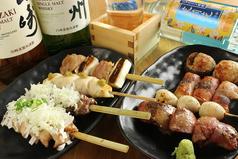 鶏ジロー 東中野店の写真