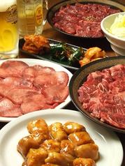 大黒ホルモン 泉中央店のおすすめ料理1