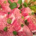 料理メニュー写真A5黒毛和牛上タン/A5黒毛和牛特上タン