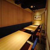 4~12名様向けテーブル半個室席
