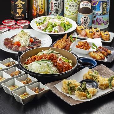 昭和食堂 豊田インター店のおすすめ料理1