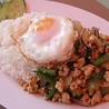 タイ料理 TARUTARU 有楽町店のおすすめポイント1