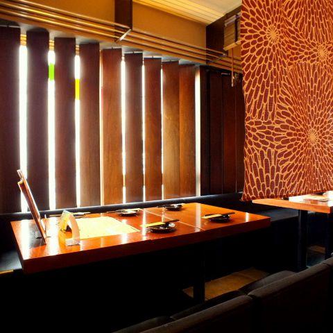 【大船】個室で飲み会・宴会が楽しめる、うまいモノありの居酒屋3選