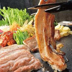 焼肉バル×食べ放題 肉の源 蒲田西口店 -nikunogen-の写真