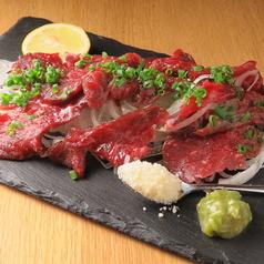 料理メニュー写真熟成牛のカルパッチョ