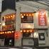 宮崎辛麺酒場 大井町店のロゴ