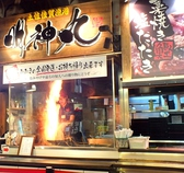 藁焼きたたき 明神丸 ひろめ市場店の雰囲気2