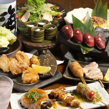 炭火のうっとり 成田店のおすすめ料理1