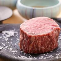 その日厳選された京都牛をご納得頂ける価格で提供