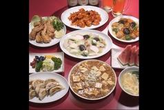 中華食道どらごんのコース写真