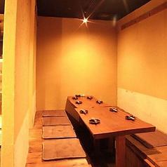 鶏魚 とりうお Kitchen きっちん ゆう 池袋東口店特集写真1