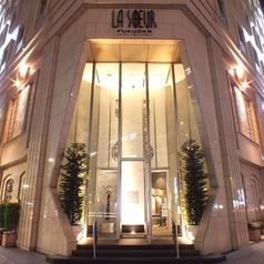 ホテルモントレ ラ・スール 福岡の写真