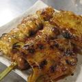 料理メニュー写真ジャンボ3種盛り