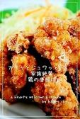 台湾料理 楽楽鮮 ごはん,レストラン,居酒屋,グルメスポットのグルメ