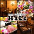 HaLe Resort Dining&bar ハレ リゾート 河原町店のロゴ
