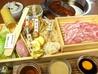 和牛 しゃぶしゃぶ すき焼き 八木のおすすめポイント1