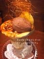 料理メニュー写真チョコレートとマンゴーのブリュレ仕立てパフェ