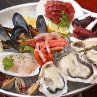 当店こだわりの海の幸を使った魚介料理