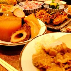 大衆酒場 ナミヘイ 仙台の特集写真