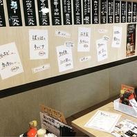 ◆店内の壁にはスタッフのおすすめメニューが♪