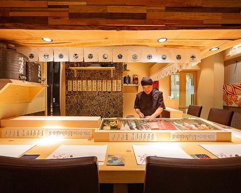 北海道と沖縄の新鮮なネタを使用。熟練の技を味わえる本格お寿司店!