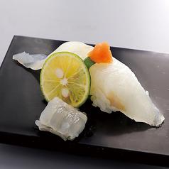 廻鮮寿司 しまなみ イオンモール広島府中店の写真