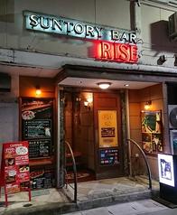 SUNTORY BAR RISEの写真