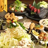 炭火のうっとり 成田店のおすすめ料理2