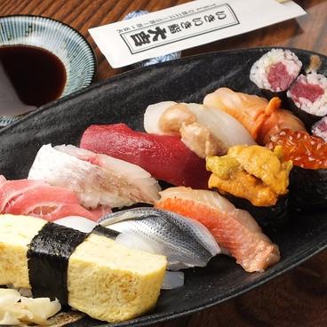 いきいき鮨 大吉のおすすめ料理1