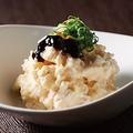 料理メニュー写真燻製ポテトサラダ 秘伝ぷるぷるダレ