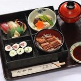 東寿司 八事のおすすめ料理3