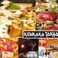 キヅココTOKYO 恵比寿店の写真