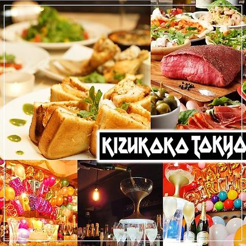キヅココTOKYO 恵比寿店