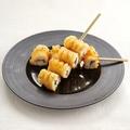 料理メニュー写真梅と大葉の鶏天串 1本
