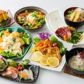 九州料理 かこみ庵 かこみあん 小倉魚町店のおすすめ料理3