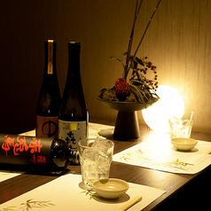 天ぷらとおでん 天串 TENGUSHI 豊橋駅前店の特集写真